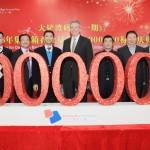 DCB hit the 1m teu mark on 30 December