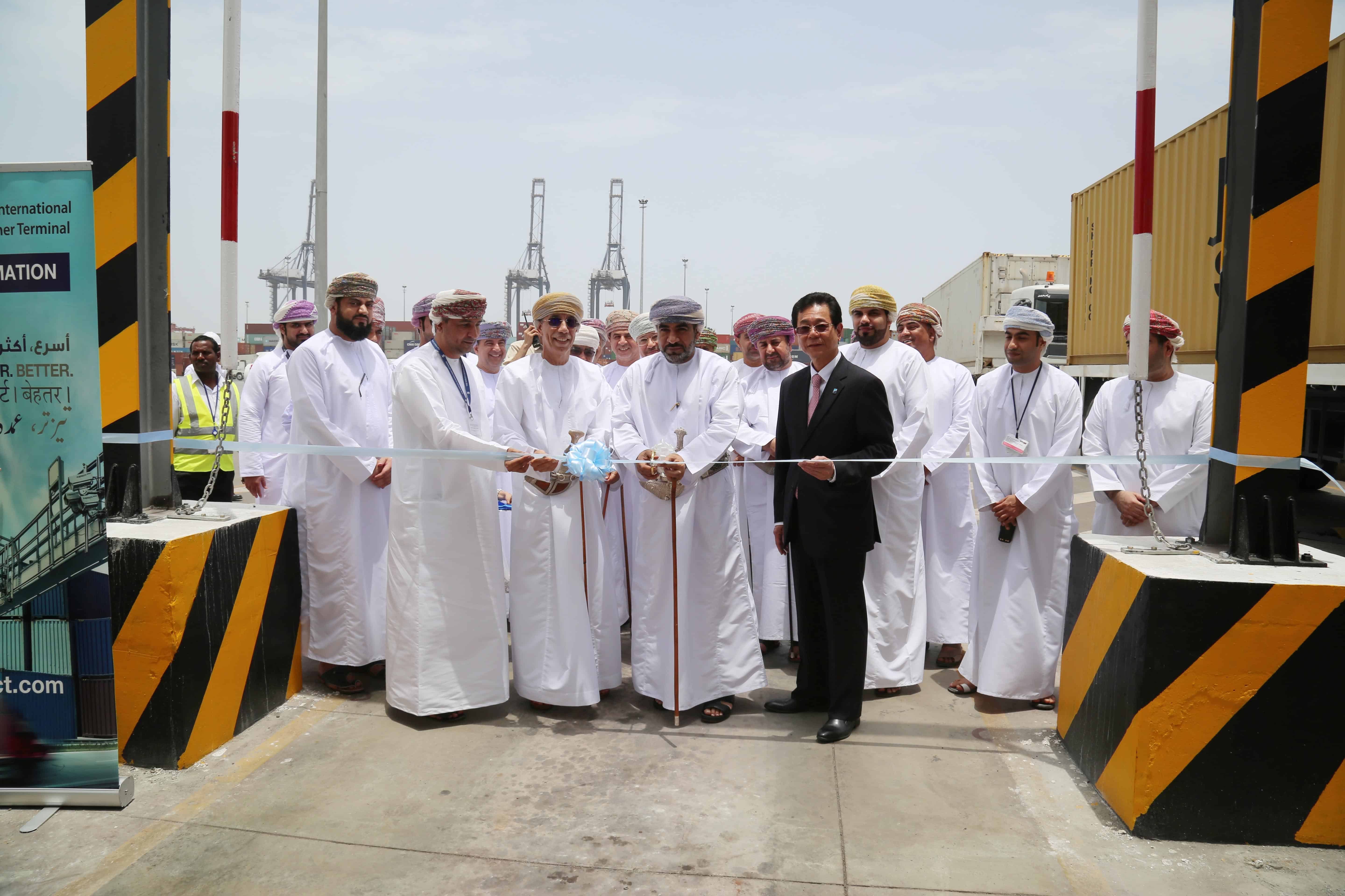 Hutchison Ports Sohar launches new smart gate