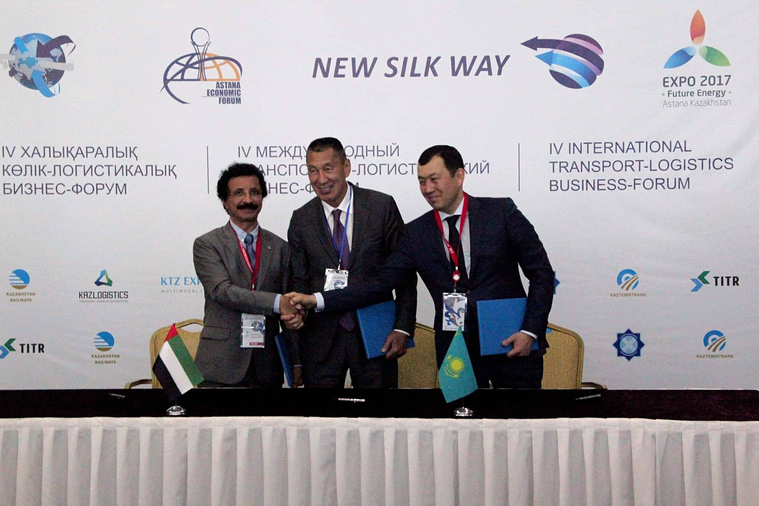 DP World and Kazakhstan collaborate on port community system