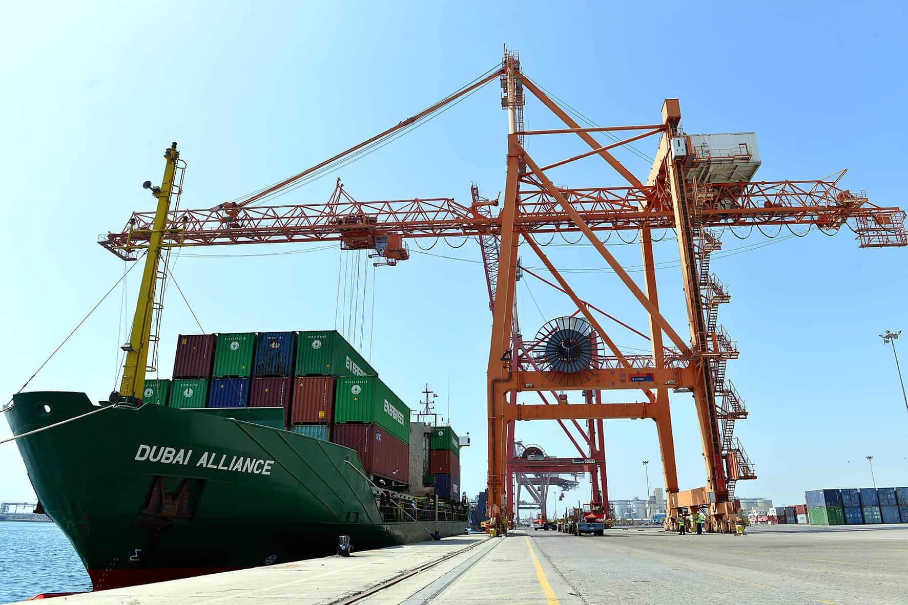 Fujairah Terminals receives first vessel call