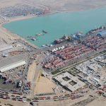 Basra Gateway Terminal