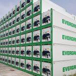 Evergreen PrimeLINE Units