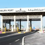 The e-Pass will accelerate ports access transactions