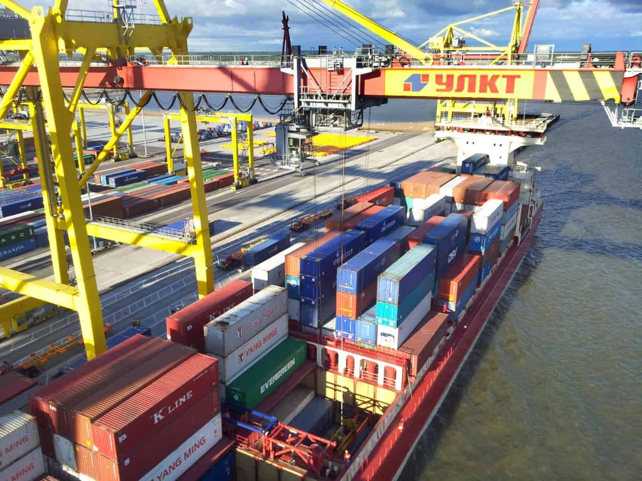 Global Ports Investments completes NCC acquisition