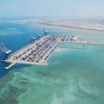 Doraleh Container Terminal, Djibouti
