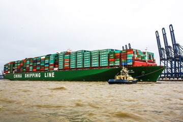CSCL Globe makes European debut in the UK