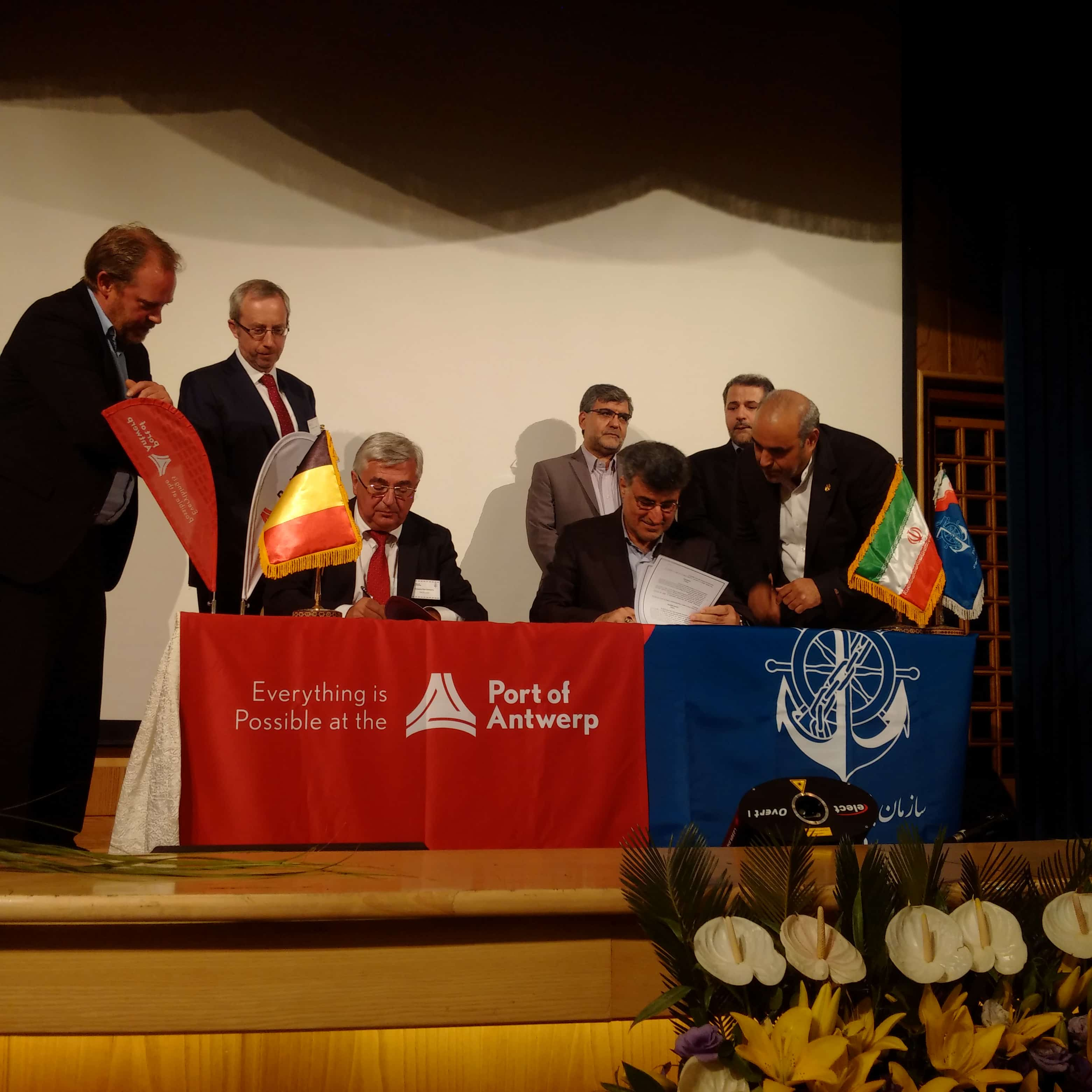 Antwerp and Bandar Abbas sign collaboration agreement