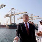 President Poroshenko visited Jebel Ali