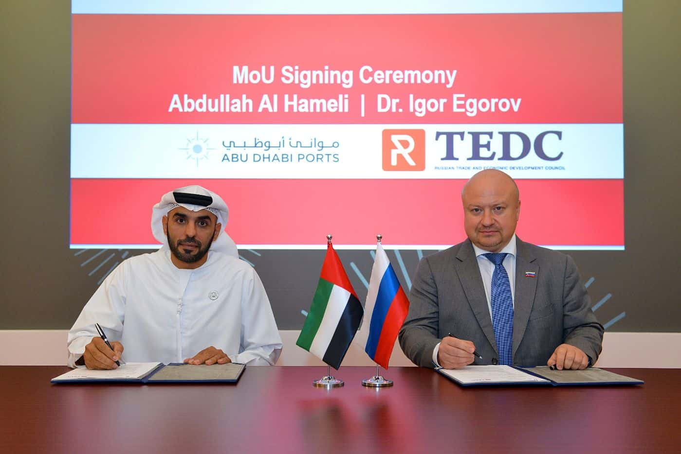Abu Dhabi Ports signs MoU with Russia