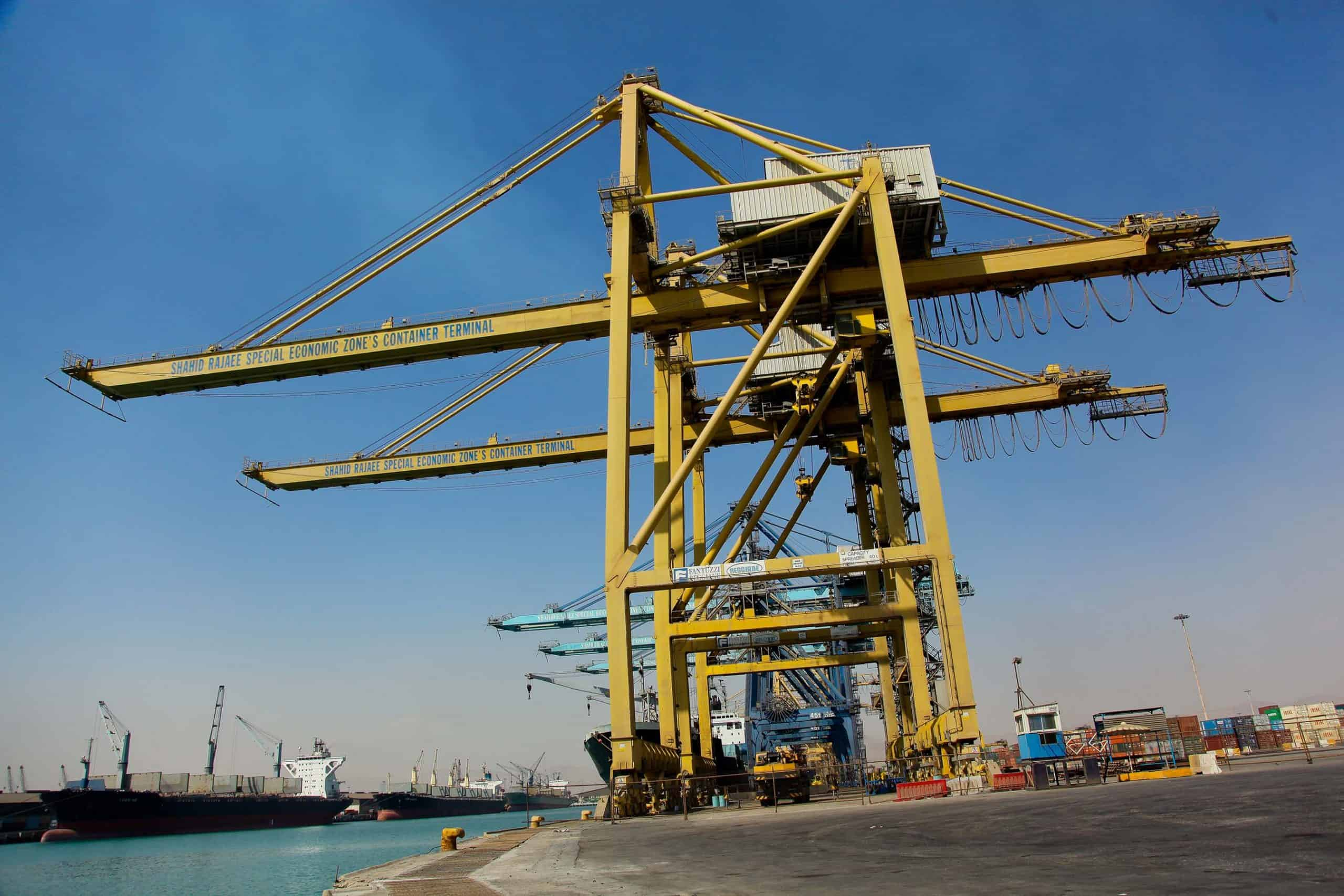 MSC ceases Iran operations
