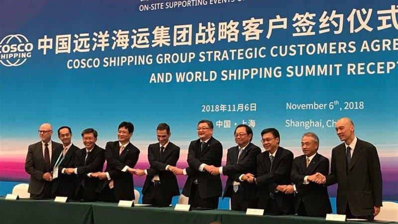 Ocean Alliance members, Yang Ming and major terminal operators initiate blockchain consortium