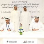 The agreement was signed by Shadi Malak, CEO of Etihad Rail, and Captain Mohamed Juma Al Shamisi, Chief Executive Officer of Abu Dhabi Ports