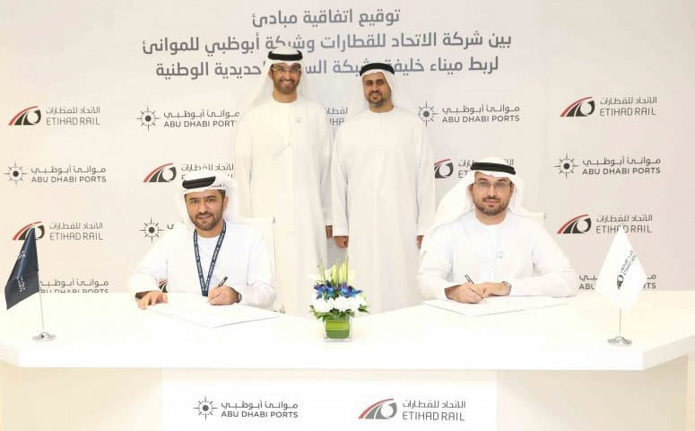 Khalifa Port to be connected to UAE national railway network