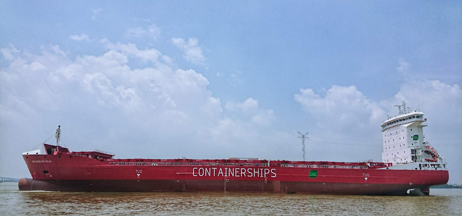 CMA CGM subsidiary introduces second LNG-powered ship