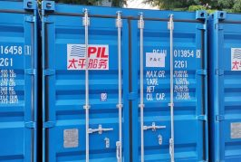 PIL exits trans-Pacific market to focus on North-South trade