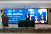 China Merchants to install TOS at Port of Thessaloniki