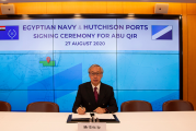 Hutchison Ports and Egyptian Navy collaborate to build US$730m container terminal