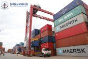Kalmar secures order for four SmartPower RTGs for Cambodia