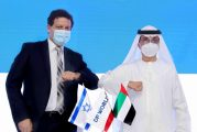 DP World signs MoU with Bank Leumi to promote flow of trade between Israel and the wider region