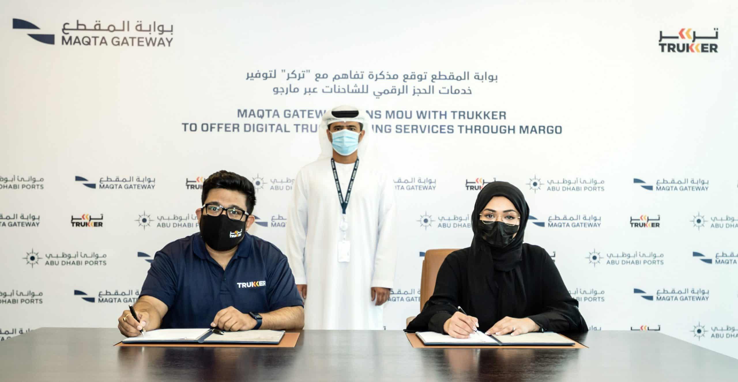 Maqta Gateway and TruKKer collaborate on digital truck bookings