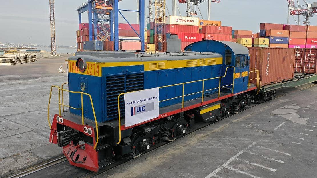 HHLA establishes intermodal company in Ukraine