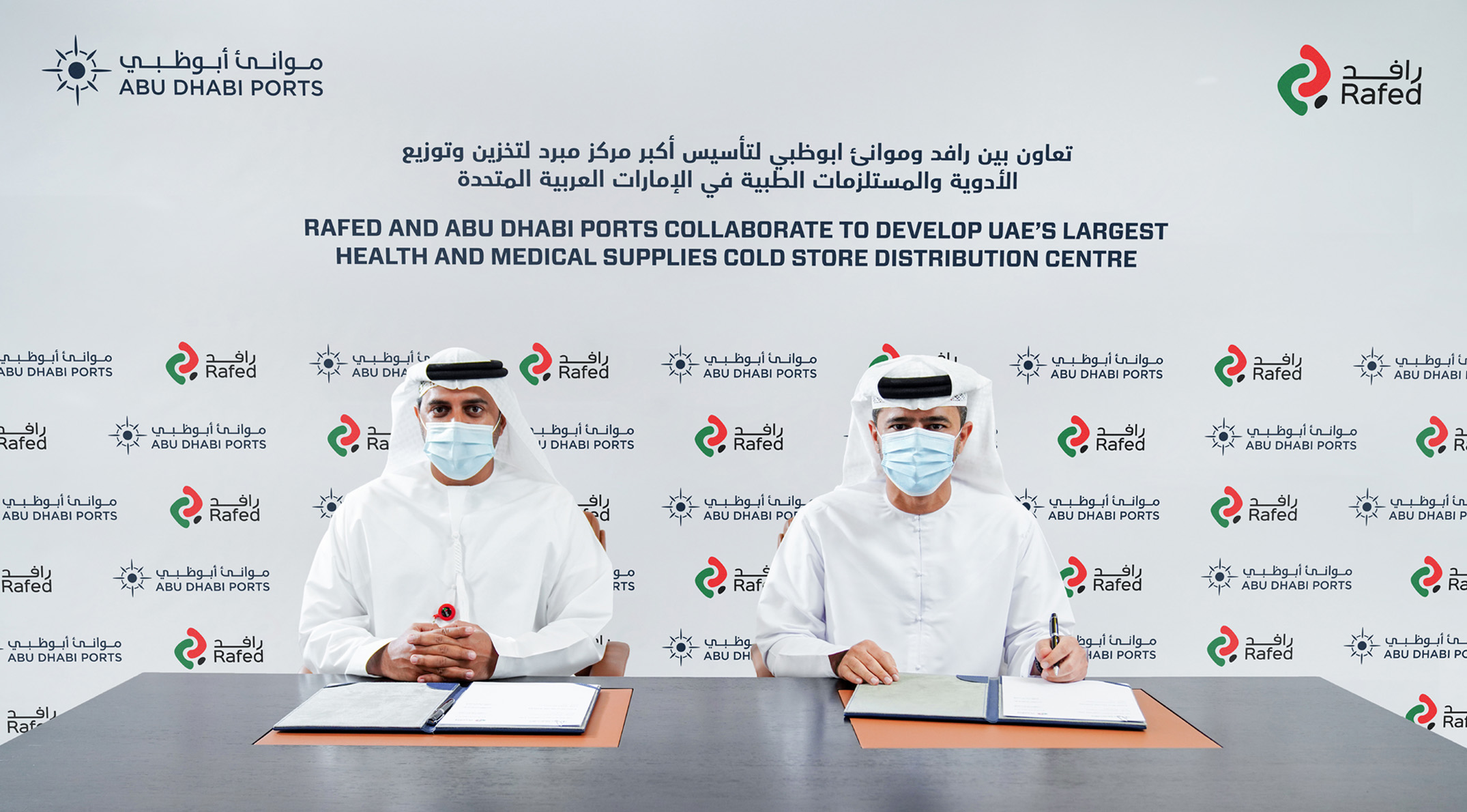 Rafed and Abu Dhabi Ports launch medical cold store distribution centre
