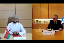 Sohar and Hutchison Ports to jointly conduct a study for Sohar Port expansion