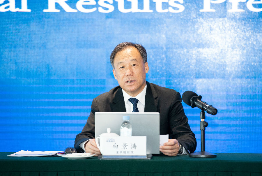 Overseas volumes drive growth for China Merchants Port Holdings