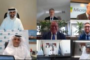 Abu Dhabi Terminals and Microsoft partner on container tracking and autonomous shuttles