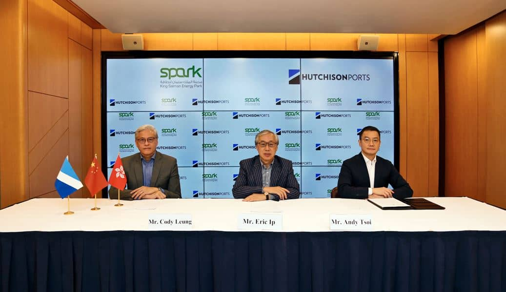Hutchison Ports and SPARK form joint venture to operate dry port and logistics zone