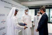 CMA CGM to operate new terminal at Khalifa Port